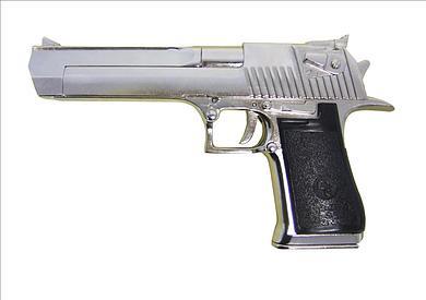Pistole Desert Eagle,nickelf.