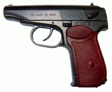 Russ.Makarov Pistole