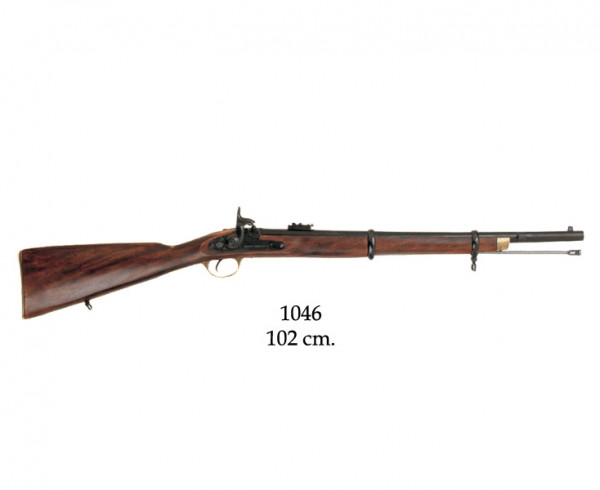Engl.P/60-Gewehr,Enfield 1860